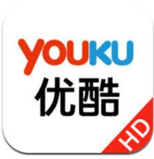 youku 1